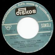 Radmila Vasiljevic Milosevic -Diskografija R_3344482_1326656753