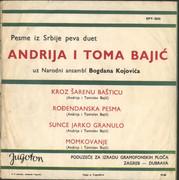 Braca Bajic - Diskografija Picture_068