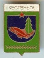 герб Карелии Sml_248762scan0026a_1