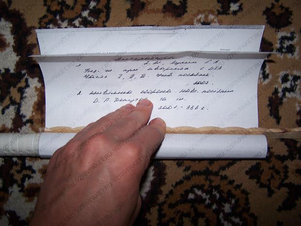 Памятка копателю при встрече с медведем. 343