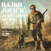 Rajko Jovicic - Diskografija Rajko_Jovicic_77a