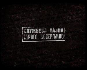 Insajder: Službena Tajna (2008) 10450195264df0c866d3263024708351_640x512