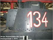 Немецкий легкий танк Panzerkampfwagen 38 (t)  Ausf G,  Deutsches Panzermuseum, Munster Pzkpfw_38_t_Munster_095