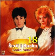 Serif Konjevic - Diskografija 1993_2_p