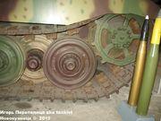 "Немецкий тяжелый танк PzKpfw VI Ausf.B ""Koenigtiger"", Sd.Kfz 182,  Deutsche Panzermuseum, Munster, Deutschland Koenigtiger_Munster_119"