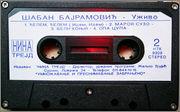 Saban Bajramovic - DIscography - Page 3 B_strana