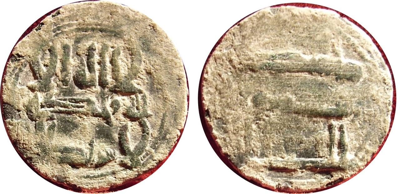 Felus de los atribuidos a Abderrahmán II. Felus