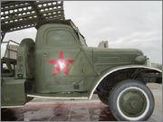 Советская РСЗО БМ-13-16, на базе автомобиля ЗиС-151, г. Чита IMG_4978