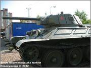 Советский средний огнеметный танк ОТ-34, Музей битвы за Ленинград, Ленинградская обл. 34_2_014