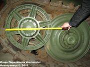 "Немецкий тяжелый танк PzKpfw VI Ausf.B ""Koenigtiger"", Sd.Kfz 182,  Deutsche Panzermuseum, Munster, Deutschland Koenigtiger_Munster_111"