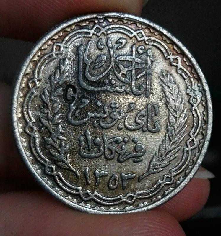 Tunez 10 francos 1934 IMG_20170611_193443
