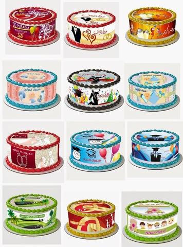 طابعة الكيك والشيكولاتة و الحلويات Page0001