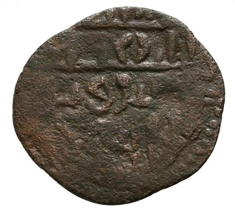 Dírham de cobre de Suleymán II. Selyúcidas del Rum Arabe