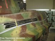 "Немецкий тяжелый танк PzKpfw VI Ausf.B ""Koenigtiger"", Sd.Kfz 182,  Deutsche Panzermuseum, Munster, Deutschland Koenigtiger_Munster_082"