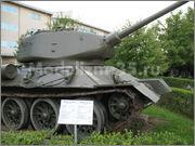 Советский средний танк Т-34-85,  Военно-исторический музей, София, Болгария 34_85_Sofia_001