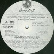 Borislav Zoric Licanin - Diskografija - Page 3 R-6565886-1422128382-5788.jpeg
