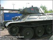 Советский средний огнеметный танк ОТ-34, Музей битвы за Ленинград, Ленинградская обл. 34_2_015