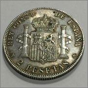2 Pesetas 1905 - Alfonso XIII Image_4