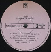 Dragoslava Gencic - Diskografija  Image