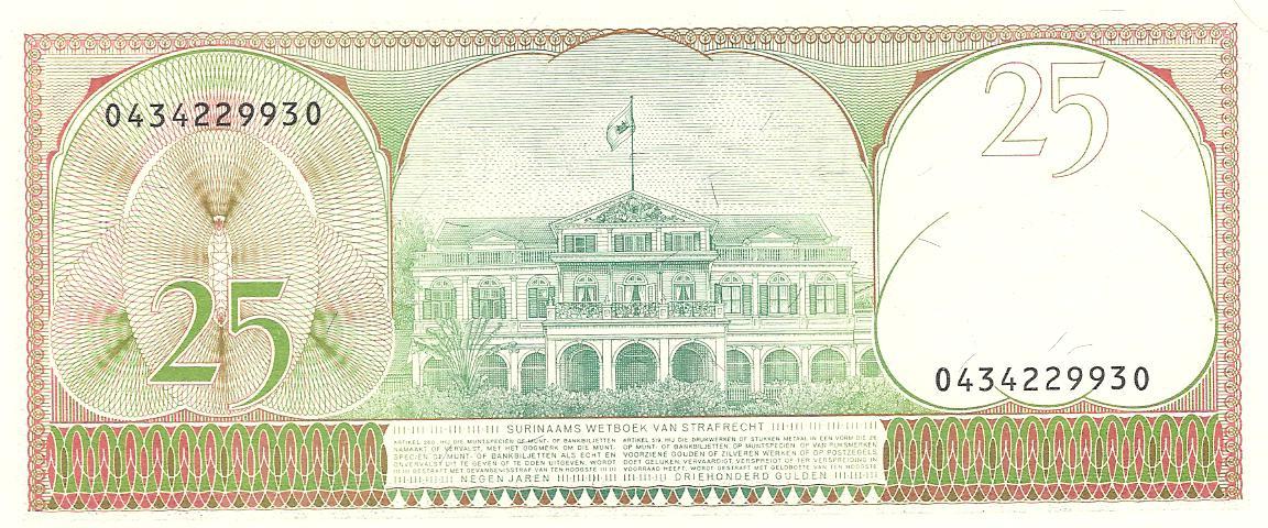 25 gulden de la republica Surinam año 1980 Image
