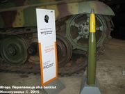 "Немецкий тяжелый танк PzKpfw VI Ausf.B ""Koenigtiger"", Sd.Kfz 182,  Deutsche Panzermuseum, Munster, Deutschland Koenigtiger_Munster_117"