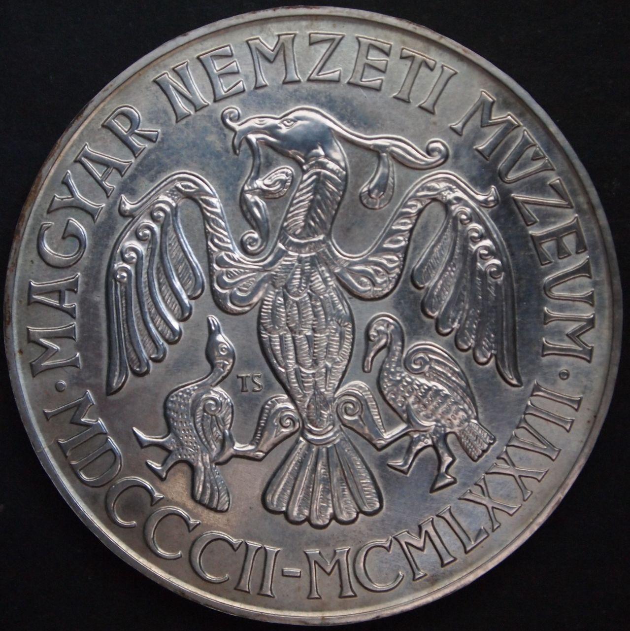 200 florines Hungria 1977 1