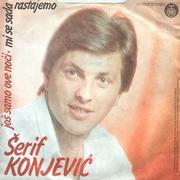 Serif Konjevic - Diskografija Serif_Konjevic_1980-2_z