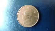 1 Dólar. Taiwán (1981) DSC_0513