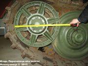 "Немецкий тяжелый танк PzKpfw VI Ausf.B ""Koenigtiger"", Sd.Kfz 182,  Deutsche Panzermuseum, Munster, Deutschland Koenigtiger_Munster_110"
