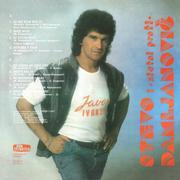 Stevo Damljanovic - Diskografija  Stevo_Damljanovic_1988_z