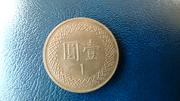 1 Dólar. Taiwán (1981) DSC_0516