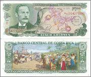 5 Colones Costa Rica, 1992 1975