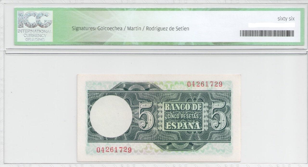 Colección de billetes españoles, sin serie o serie A de Sefcor - Página 2 5_del_48_reverso
