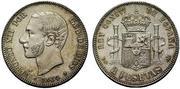 2 pesetas 1884 (*18-84). Alfonso XII 1467980.m