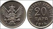 MONTENEGRO, 20 Para 1914 Montenegro_14_20_Para_1914