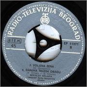 Borislav Bora Drljaca - Diskografija R_2495903_1287177899