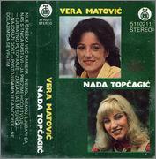 Vera Matovic - Diskografija R_3698778410