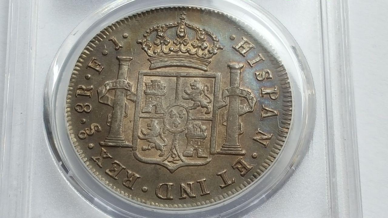 8 reales 1809  Fernando VII  Chile 20160202_143642