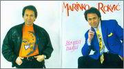 Marinko Rokvic - Diskografija - Page 2 1996_a