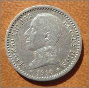 50 céntimos 1910 DSC06522