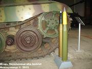 "Немецкий тяжелый танк PzKpfw VI Ausf.B ""Koenigtiger"", Sd.Kfz 182,  Deutsche Panzermuseum, Munster, Deutschland Koenigtiger_Munster_118"