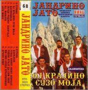 Jandrino Jato -Diskografija Rztrhhg