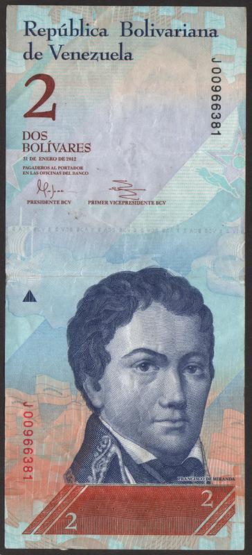 BILLETE DE 2 BOLIVARES, VENEZUELA 2011 ANVERSO1_DOS_BOLIVARES