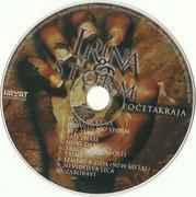 Irina & VI - Diskografija Scan0003