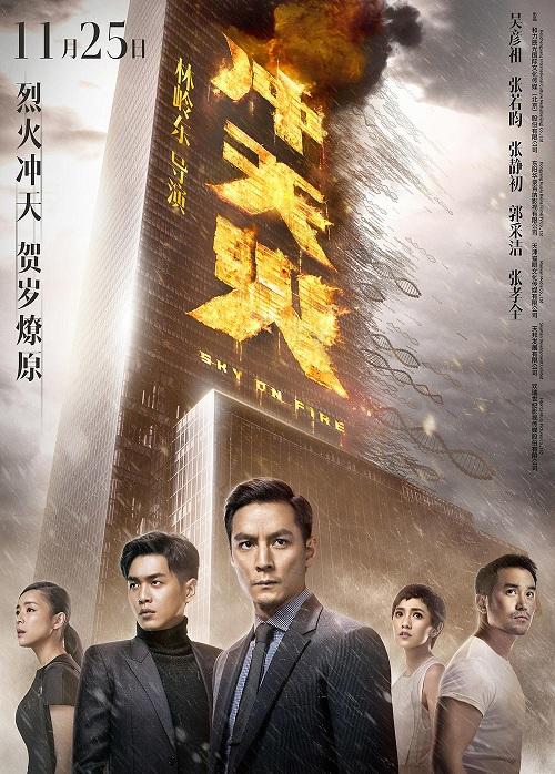 Cine Asiático  So_F4