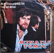 Mihailo Tomic - Diskografija R_3237592_1321795940