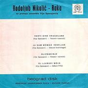 Rodoljub Nikolic Raka - Diskografija - Page 2 Raka_Nikoli_1968_b_1