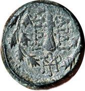 AE15 de Sardes, Lydia. IMG_8905-crop