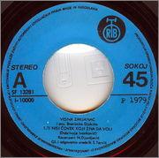 Vesna Zmijanac - Diskografija  1979_1_z_a