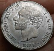 2 pesetas 1884 (*18-84). Alfonso XII 20180324_005345